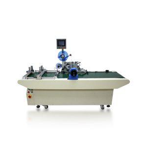 Automatic PCB labeling machine